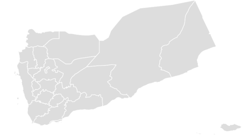 Color Blank Map of YEMEN with Statistics